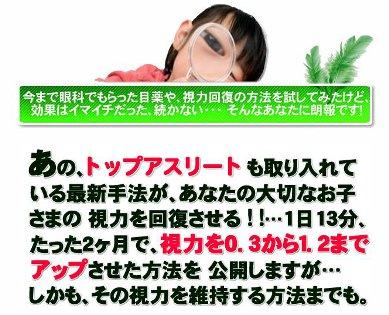 1shiryokukaifuku.JPG